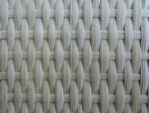 Ratan trska od rattana